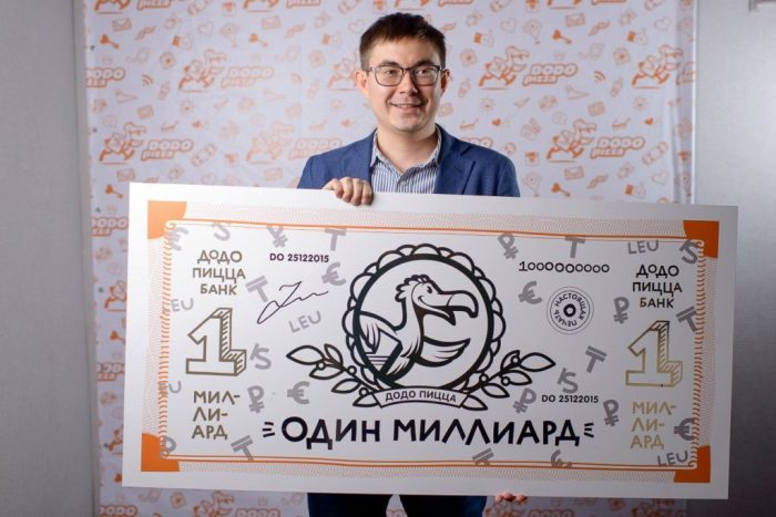 The income of Dodo Pizza has reached 1 billion rubles