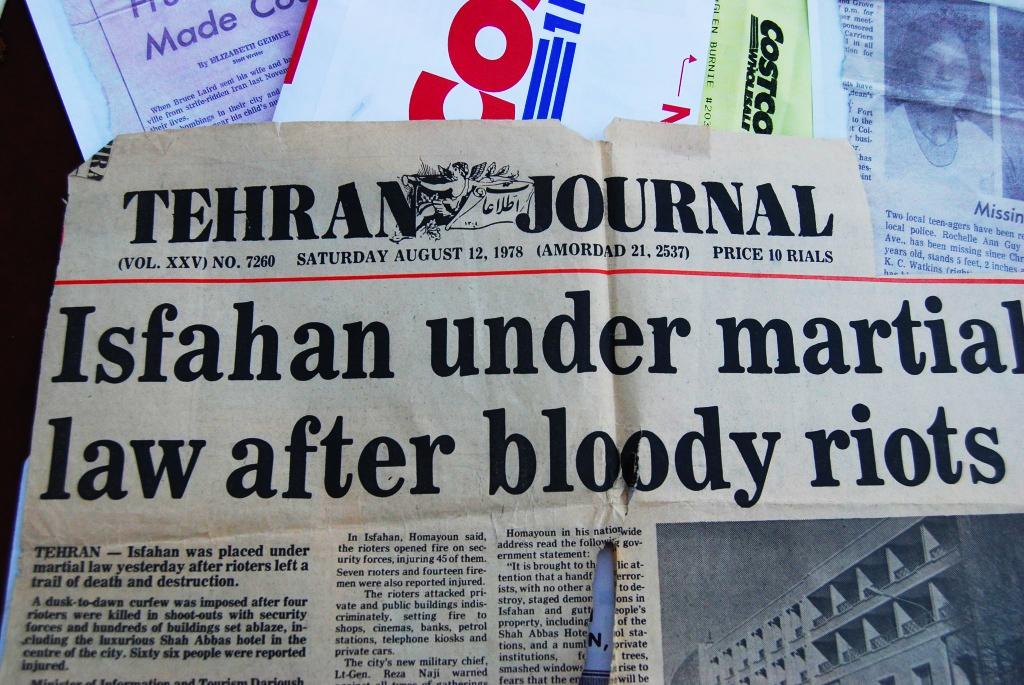 IRAN 40 YEARS AGO #2