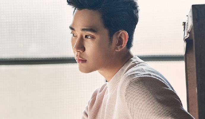 Kim Soo Hyun For ZioZia Picture Book Couch Kimchi