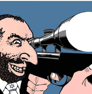 Transparent Merchant Sniper Template