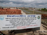 Anti-Coal Power Plant Activist Threatened With Death In Banlgadesh: Ensure Safety Of Anu Muhammad