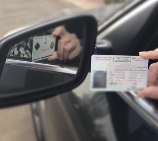 how to get a fake drivers license that works