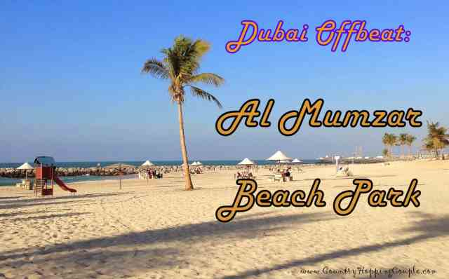 Al Mumzar Beach Park, Duabi Offbeat