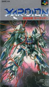 The Japanese box art for Xardion