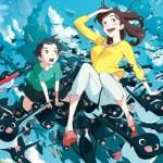 Penguin Highway Movie Poster
