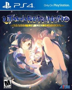 Box Art for Utawarerumono: Mask of Deception