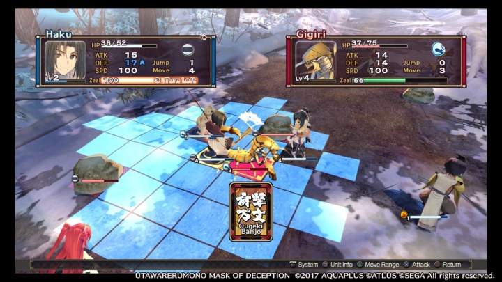 Example of one the game's combat interface.