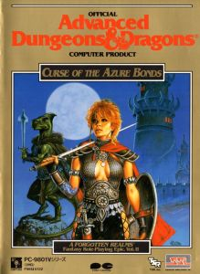Japanese Box Art for Curse of the Azure bonds.