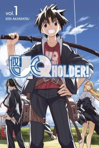The cover of UQ Holder Vol. 1