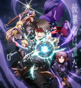 Key visual for Sorcerous Stabber Orphen: Battle of Kimluck, featuring most of the show's cast.