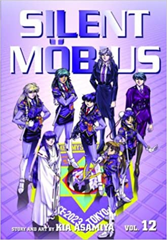 The cover of Silent Mobius vol. 12