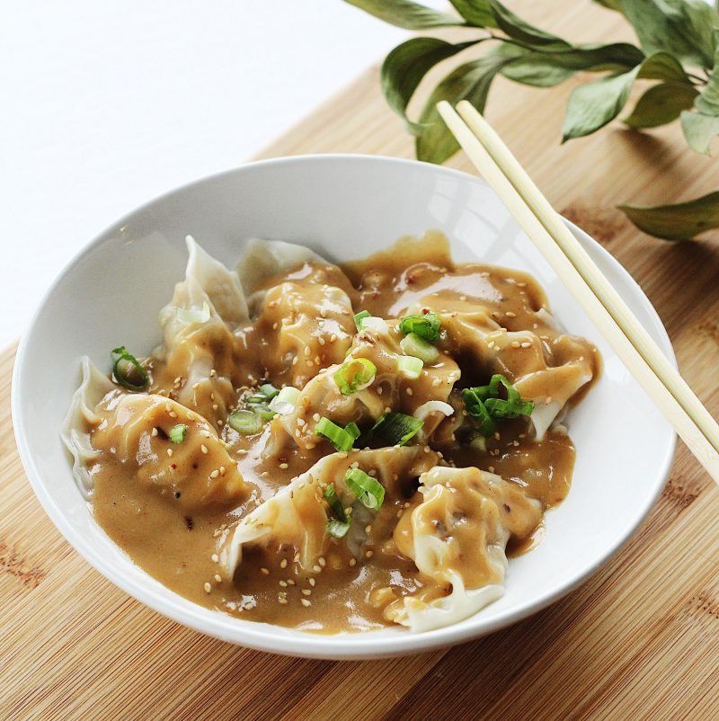 Pork Dumplings with Spicy Peanut Sauce Recipe