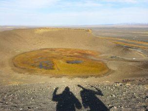 Hrossaborg Volcano Crater | Gay Couple Road Trip East Iceland © Coupleofmen.com