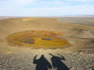 Hrossaborg Volcano Crater   Gay Couple Road Trip East Iceland © Coupleofmen.com