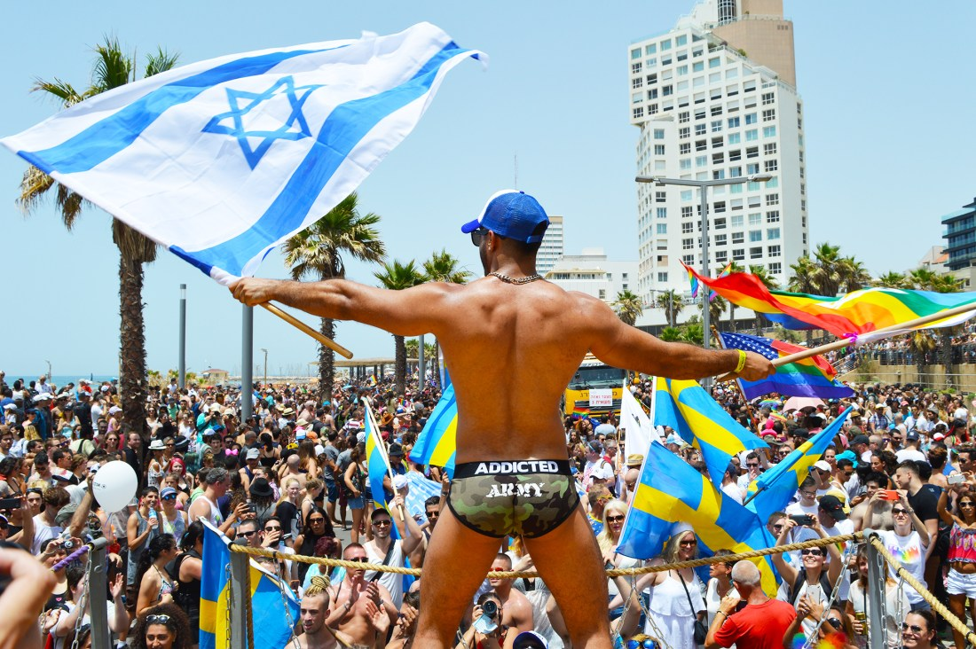 Sexy Photos Tel Aviv Gay Pride Parade 2016