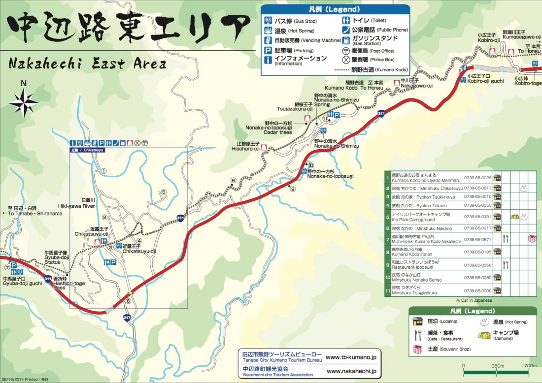 Gay Couple Pilgrimage Japan Kumano Kodo