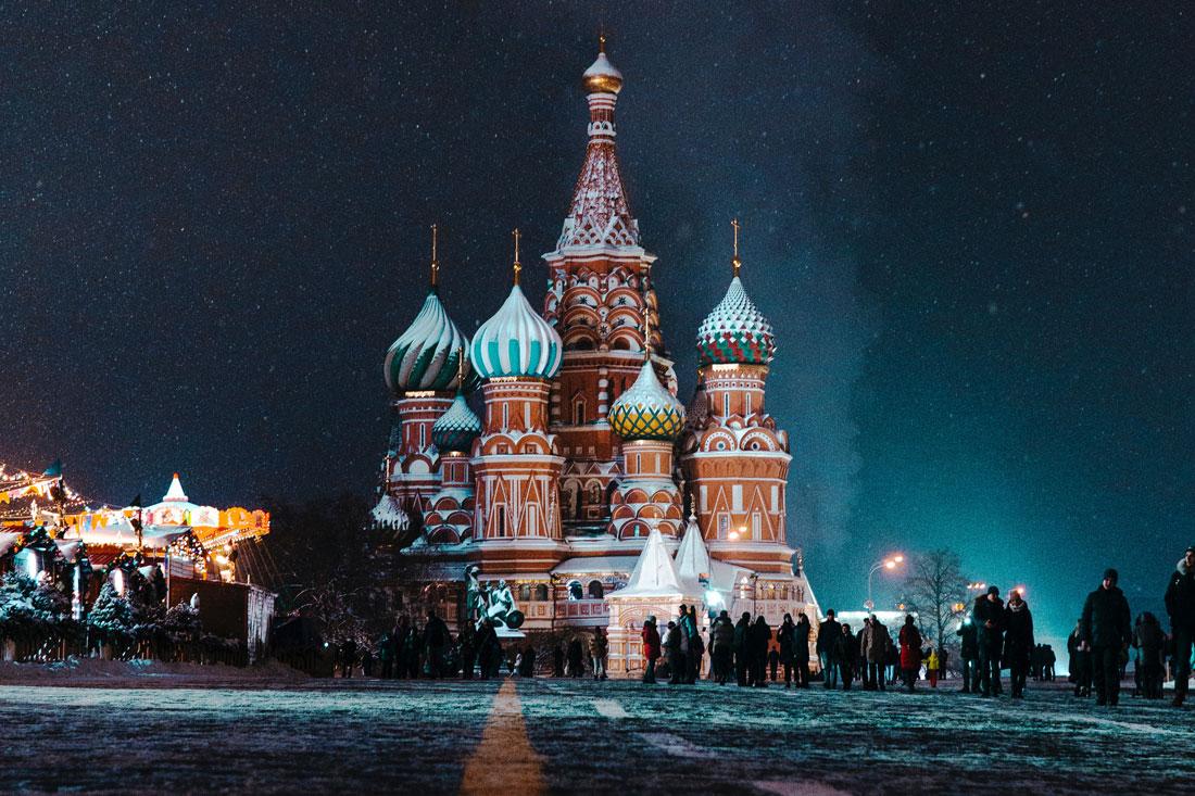 Schwulsein in Russland Moscow by night