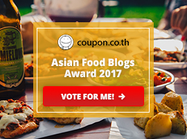Asian Food Blogs Award 2017