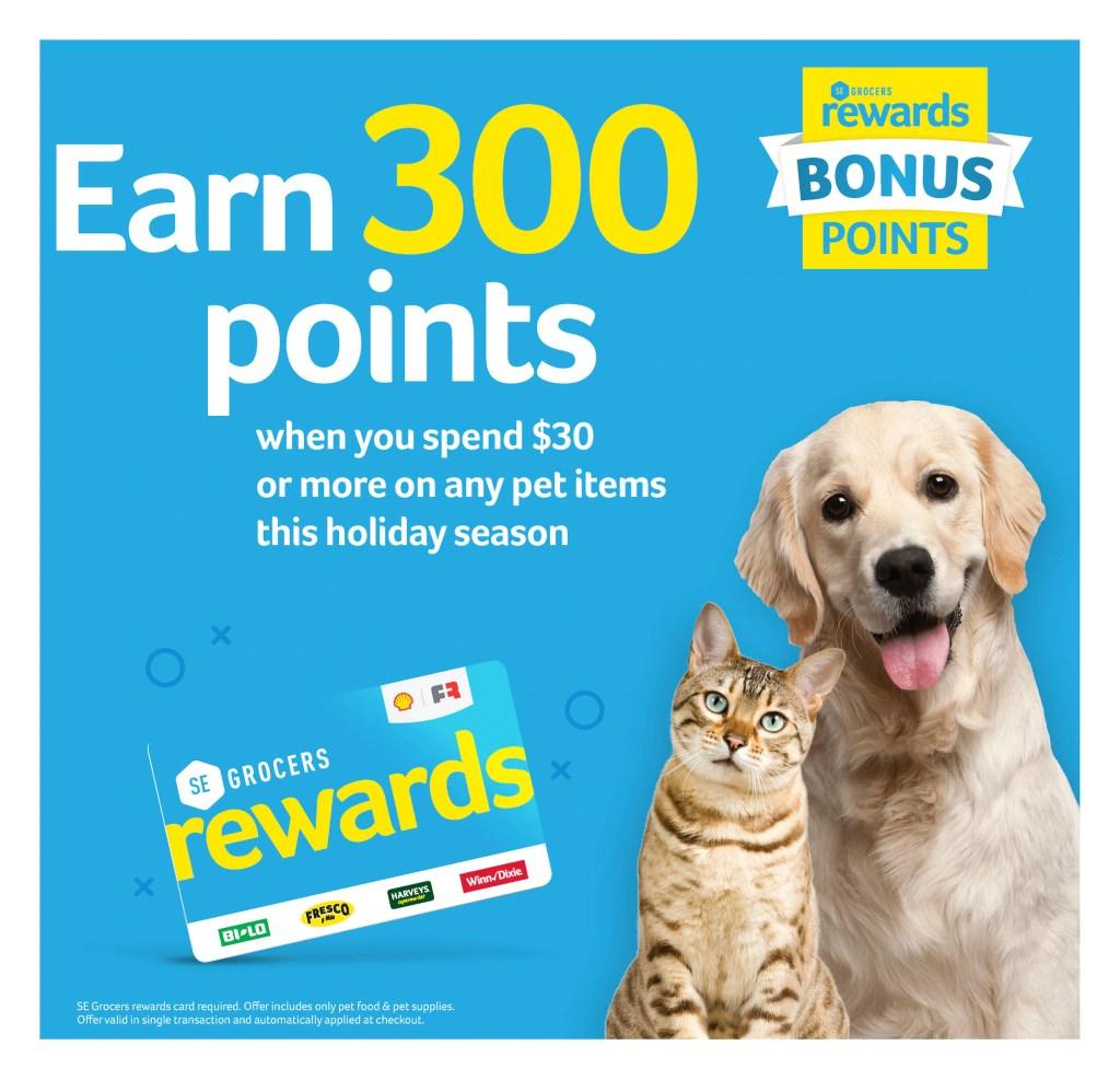 Rewards Points Bonus on Pet Goods!