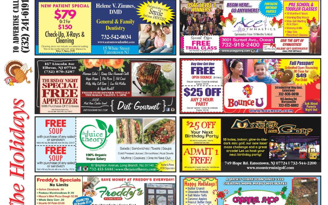 NOVEMBER/2017 COUPON CONNECTION/HOME FOR THE HOLIDAYS-Click here to see coupons