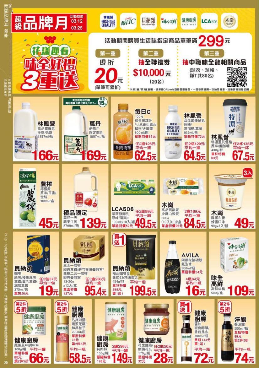 pxmart20210325_000020.jpg