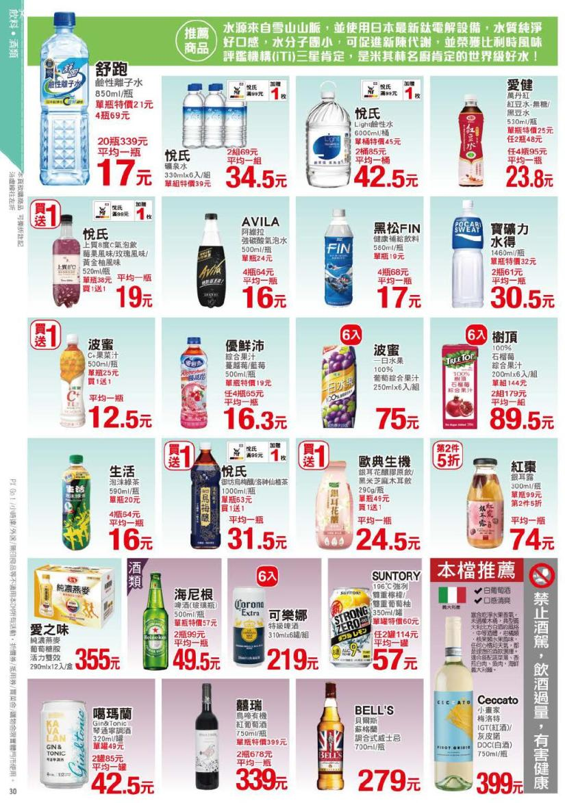pxmart20210506_000030.jpg