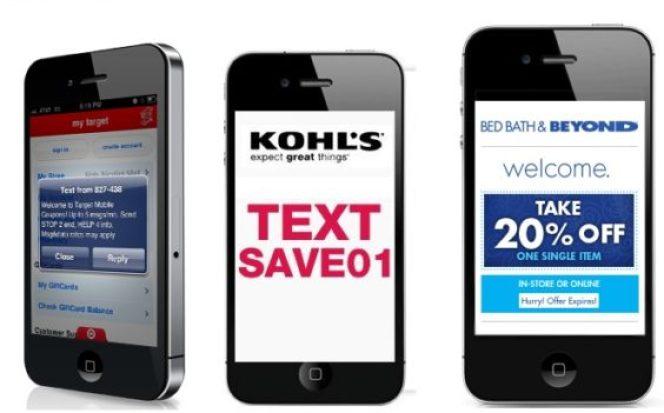 Text alert coupons