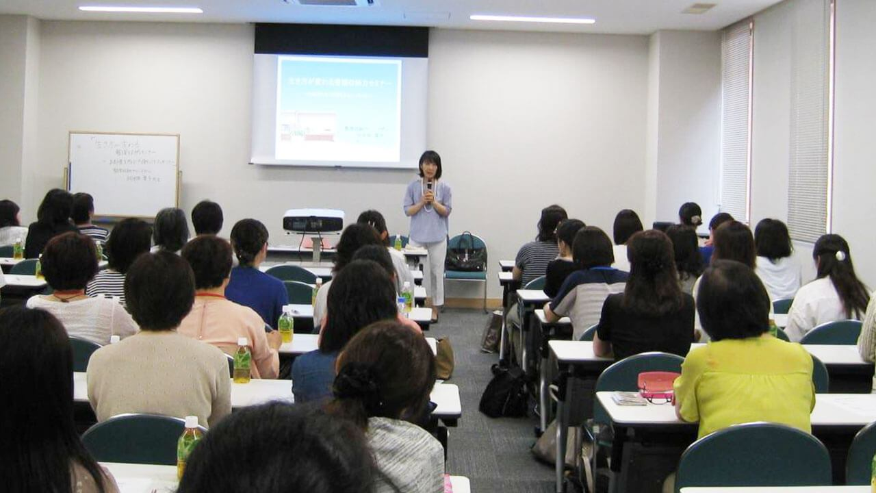 整理収納アドバイザー2級講座2級講座