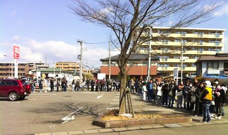 Japan Earthquake Lineup
