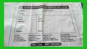 Sundarban Courier White Poly Bag Cost