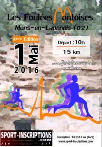 Foulées Montoises - 2016