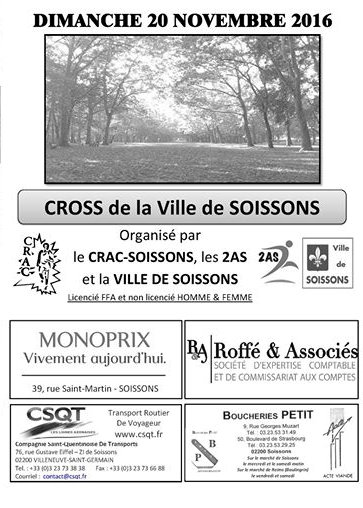 cross-de-soissons-2016
