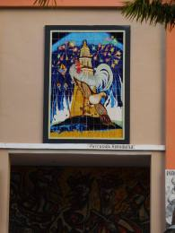 Peinture Murale - Calle Ocho - Miami - FloridePeinture Murale - Calle Ocho - Miami - Floride