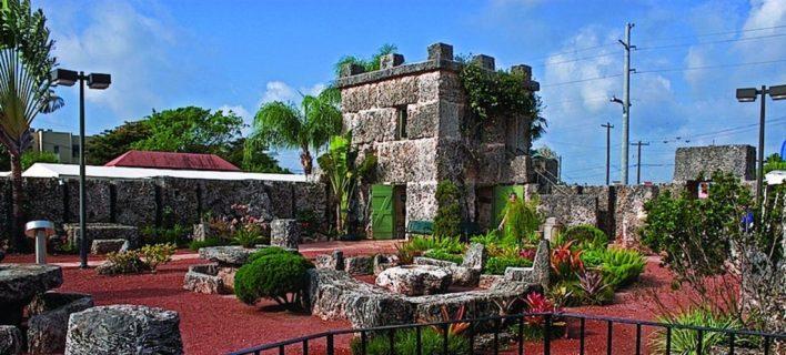 Le Coral Castle de Miami (photo : psyberartist CC BY 2.0)