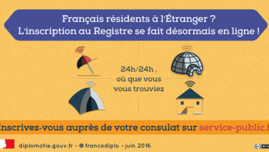Photo of Les Français peuvent s'inscrire dans les consulats par internet !