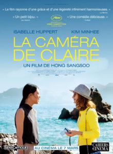 Film La Caméra de Claire