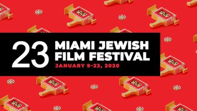 Photo of 23e festival du film juif de Miami en janvier 2020
