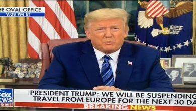 Photo of Trump interdit les voyages d'Europe vers les USA pendant trente jours, pour freiner le coronavirus !