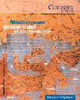 Méditerranée : géopolitique et citoyenneté