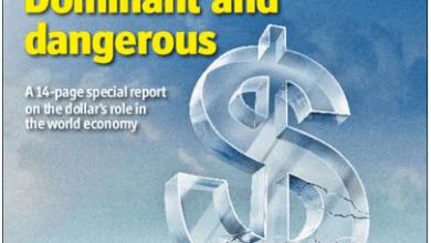 Photo of Le dollar est-il un problème ?