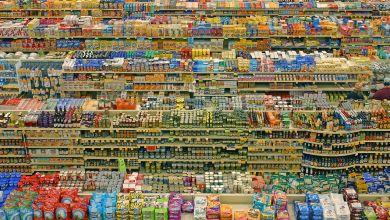 Supermarché aux Etats-Unis
