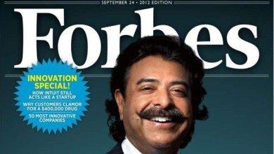 Shaid Khan (de Naples) en couverture de Forbes