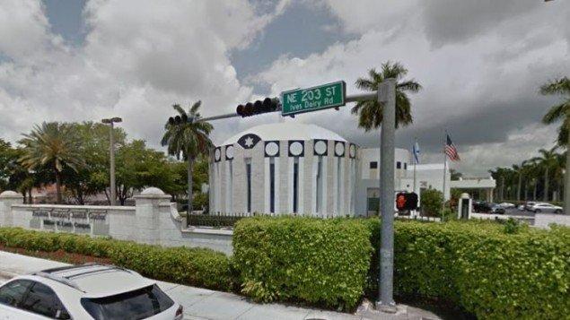 Centre juif Aventura-Turnbery à Miami Floride