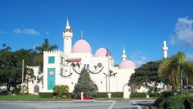 Hôtel de Ville d'Opa-Locka (près de Miami