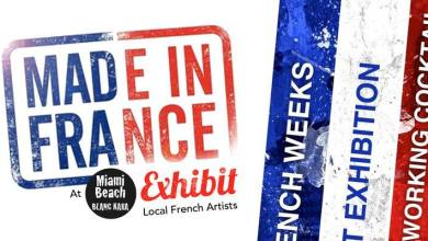 Expo Made in France 2017 à Miami Beach : les artistes français