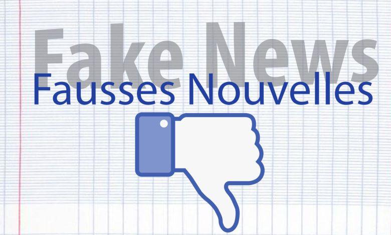Fake News - fausses nouvelles