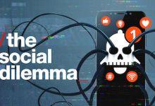Photo de «The Social Dilemma» : ou comment les réseaux sociaux nous manipulent (documentaire sur Netflix)