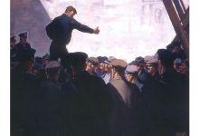 """Les réseaux sociaux ont privatisé la liberté d'expression (peinture """"Free Speech"""" réalisée par Maynard Dixon en 1934)."""