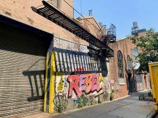 Tags dans le Gallery District, le quartier des galeries d'art de New-York