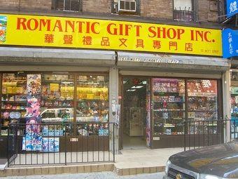 Magasins de cadeaux romantiques à New-York